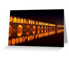 Si-o-Seh Pol (Bridge) - Isfahan - Iran Greeting Card