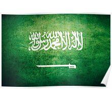Saudi Arabia - Vintage Poster
