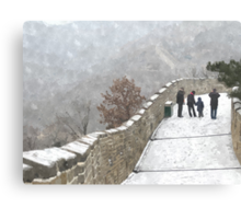 Great Wall Great Family (1) Canvas Print