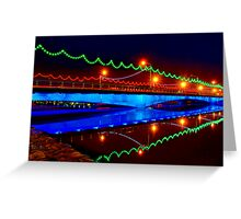 Ferdowsi Bridge - Isfahan - Iran Greeting Card