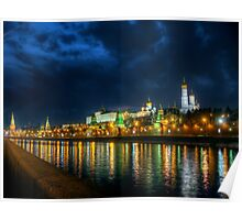 Moscow Kremlin - night HDR photo Poster