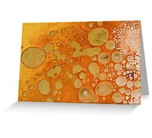 Rust coloured abstract Greeting Card