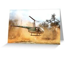 *A GAME-COUNT AND A TAKE OFF* !! Greeting Card