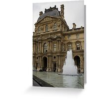Of Pale Pastels and Palaces - the Louvre Courtyard in Paris Greeting Card
