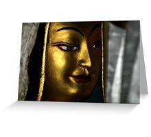 gold silk. northern india Greeting Card