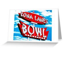 Kona Lanes Bowling Alley Retro Neon Sign Greeting Card