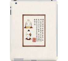 Avatar the Last Airbender - Zuko & Iroh Wanted Poster iPad Case/Skin