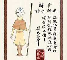Avatar the Last Airbender - Aang Wanted Poster by rejectpenguin
