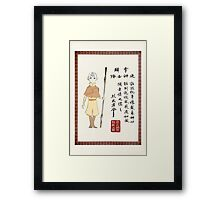 Avatar the Last Airbender - Aang Wanted Poster Framed Print