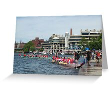 Dragon Boat Race Plate # 35 Greeting Card
