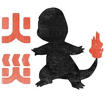 Charmander Silhouette by Tift23