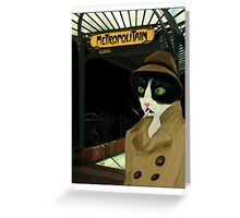 Inspector Clawseau, Parisian Cool Cat  Greeting Card