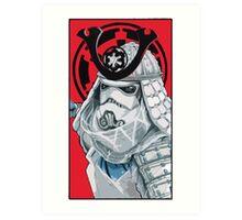 Samurai Trooper Art Print