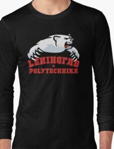 Leningrad Polytechnica… Go Polar Bears! Long Sleeve T-Shirt