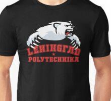 Leningrad Polytechnica… Go Polar Bears! Unisex T-Shirt
