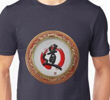 Japanese calligraphy - Michi - Do (Way) Unisex T-Shirt
