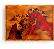 Year of the Horse 3 Metal Print