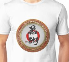 Japanese calligraphy - Jujutsu Unisex T-Shirt