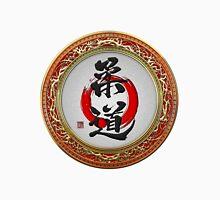 Japanese calligraphy - Judo Unisex T-Shirt