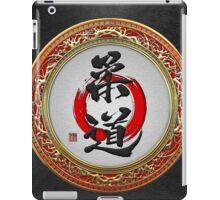 Japanese calligraphy - Judo iPad Case/Skin