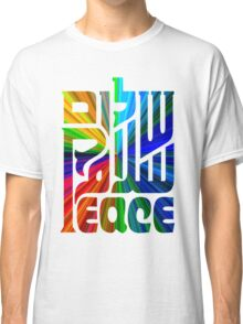 Language of Peace - Hebrew, Arabic, and English. Classic T-Shirt