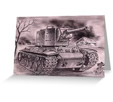 Very Stronk Tenk KV-2 Greeting Card