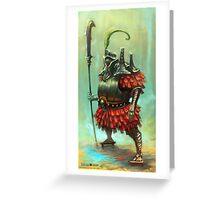 Chubby Knight  Greeting Card
