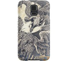 The Gwiber of Penmachno Samsung Galaxy Case/Skin
