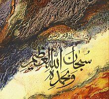 subhan allah by namwar