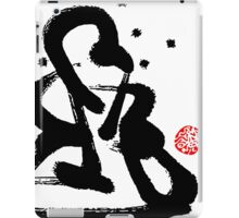 Za Zen - One Black Stroke iPad Case/Skin