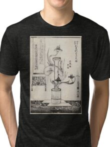 Shofu Enshuryu ikebana hamana no umi Flower Arrangement Toto Shoshi V2 1835 0030 Tri-blend T-Shirt