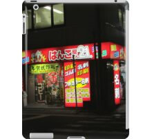 Tokyo night street scene with lonely shop iPad Case/Skin