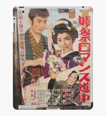 Tokyo Vintage Japanese Movie Posters under Yurakucho Railway Line Bridge iPad Case/Skin