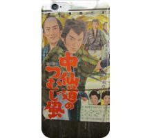 Tokyo Vintage Japanese Movie Posters under Yurakucho Railway Line Bridge iPhone Case/Skin