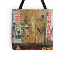 Tokyo Vintage Japanese Movie Posters under Yurakucho Railway Line Bridge Tote Bag