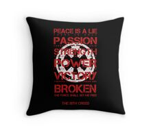 The Sith Creed Throw Pillow