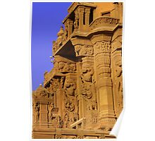 Baron Palace - Extracted View Poster