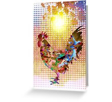 Rise and Shine! Greeting Card