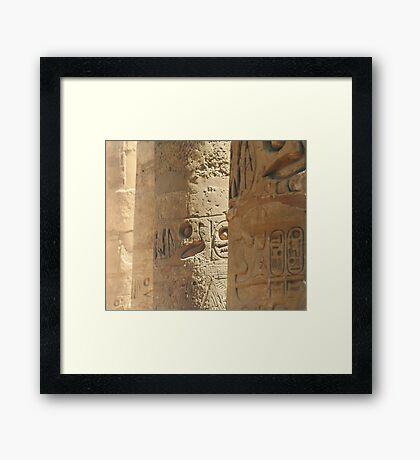 Ancient  Framed Print