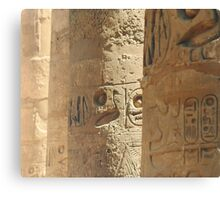 Ancient  Canvas Print