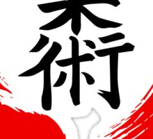 JuJitsu Kanji and red brush circle Sticker