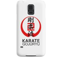 Gojuryu Karate Symbol and Kanji Samsung Galaxy Case/Skin