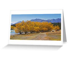 Avenue of Gold Greeting Card