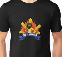 The Prophet Muhammad Unisex T-Shirt