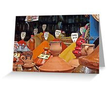 Spice Souk Greeting Card