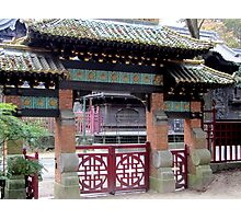 Asian gate at Brussels Photographic Print