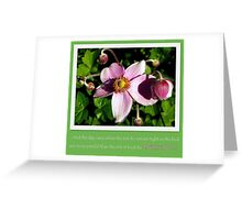 Take the risk to blossom Greeting Card