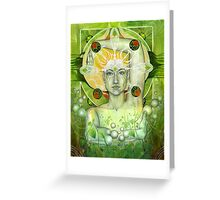 Materia: Earth Greeting Card