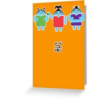 Droidarmy: Fruity Oaty Droids Greeting Card