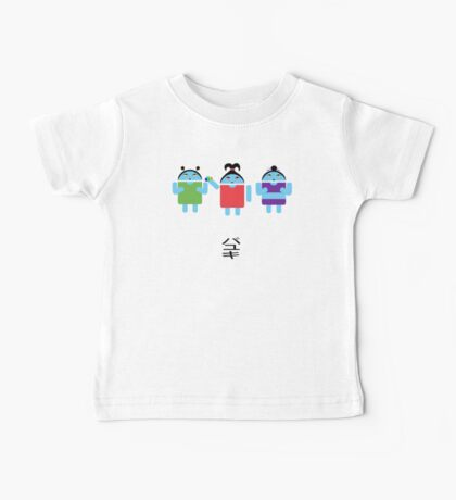 Droidarmy: Fruity Oaty Droids Baby Tee